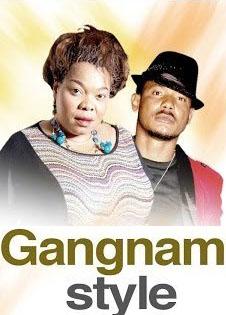 Gangnam Style – Nollywood Movie 2014