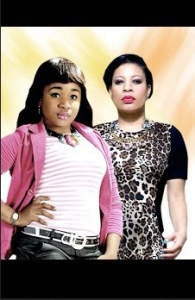 My-Biggest-Game-12-Nollywood-2014