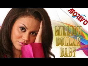 Million Dollar Baby - Nigerian Nolywood Ghanain Ghallywood Movie 2014
