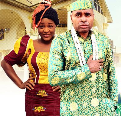 Royal Guard – 2014 Nigerian Nollywood Movie