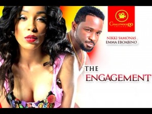 The Engagement - 2014 Ghallywood Full Movie