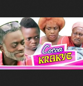 Cocoa Krakye - Asante Akan Ghanaian 2014 Twi Movie