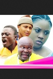 Lilwin and banku go to school - Asante Akan Ghanaian Twi Movie