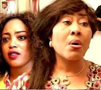 Father Broke My Virginity 1 - Nigerian Movies 2016 Latest Full Movies African Movies